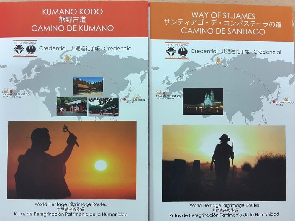 certificado dual kumano kodo camino de santiago